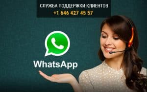 БК «Париматч» теперь в «WhatsApp»!